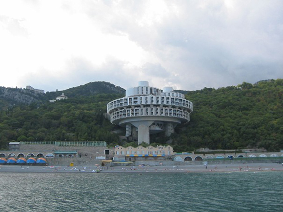 Druzhba Holiday Center Hall (Yalta, Ukraine)